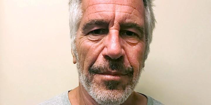 House Democrats looking into Epstein's secret plea deal