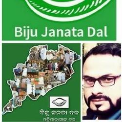 Bikram Aditya Ranjit Patnaik