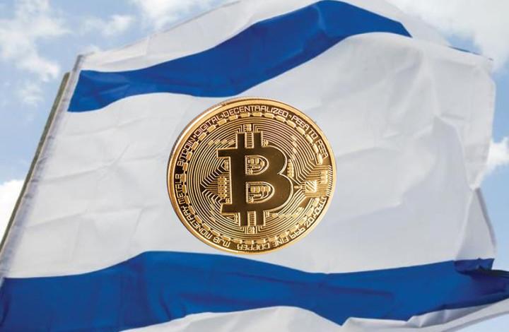 Israel has already tested a digital shekel cryptocurrency