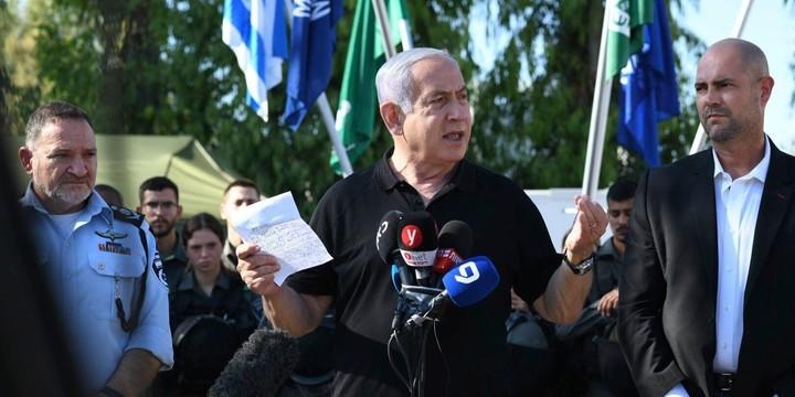Israel's Turmoil Hands Political Lifeline to Embattled Prime Minister Netanyahu