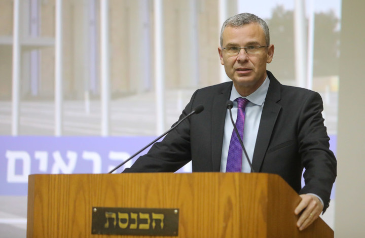 Anti-Netanyahu coalition demands vote to replace Knesset Speaker Levin