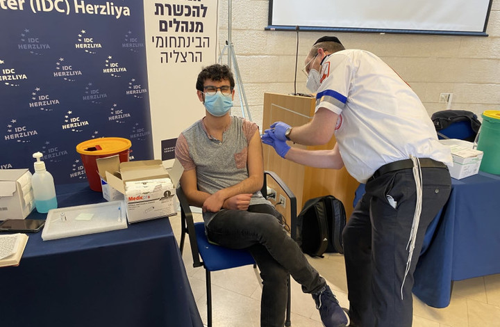 Pfizer, Israel agree: New COVID vaccines coming August 1