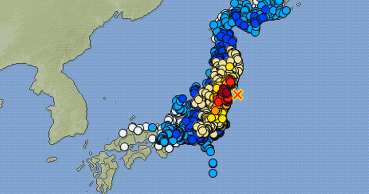 Shaking felt as huge 7.1 magnitude earthquake strikes off coast of Japan